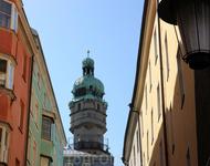 гордская башня