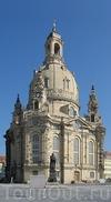 Фотография Фрауэнкирхе в Дрездене