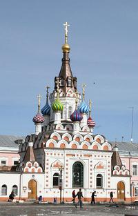 Храм в честь иконы Божией Матери Утоли моя печали
