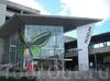 Фотография Музей Квинсленда