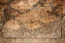 надпись на стене в Акрополе Линдоса