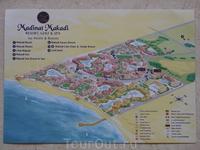 Карта комплекса Макади