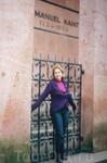 На  северо- восточном углу Кафедрального Собора  построен  пантеон,в  котором  захоронен немецкий философ Иммануил  Кант. Он  был  последним из  похороненных ...