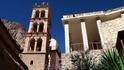 А своё новое название монастырь  получил в честь мученицы Екатерины, христианки, обладавшей незаурядной образованностью. Она побеждала в споре мудрецов ...