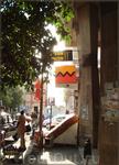 утро в центре Дакара