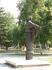Памятник Александру Пушкину в одноименном сквере, расположенным за Теремком