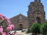 Церковь недалеко от крепости Святого Георгия.