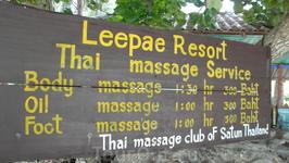 Цены на массаж в Lipe resort