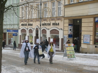 6 января - Праздник трех королей в Чехии. Еще дня 3 на улицах попадались дети и подростки, собирающие деньги вроде бы для нуждающихся детей и сирот