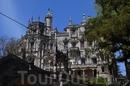 Парковый комплекс Кинта да Регалейра