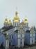 Вид на главный храм с колокольни.