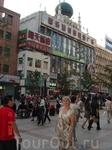 Торговая улица. Пекин.