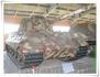 Panzerkampfwagen VI Ausf. B «Tiger II» или «Königstiger» («Королевский тигр») - мощнейший танк Второй мировой войны и последний тяжёлый танк нацистской ...