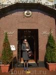на фоне отеля Krasna Kralovna