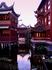 Ещё один маленький привет из Сучжоу