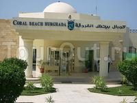 Фото отеля Coral Beach Rotana Resort Hurghada