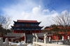 Фотография Буддийский храм