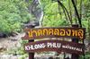 Фотография Водопад Клонг Плу