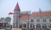 Фото отеля Золотой залив