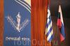 Греческий форум и Лабиринт