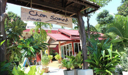 Ban Chom Samed Resort
