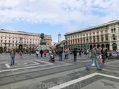 Первый полный день нашего путешествия мы решили посвятить Миланскому собору. Доехали на метро до станции с одноименным названием Duomo и вышли на огромную ...