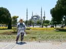 Удивительный Стамбул