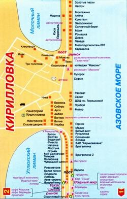 Карта Кирилловки с базами отдыха