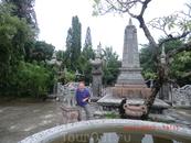 парк в нан-чанге