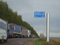 отстояв 5 часов и встретив рассвет на границе мы едем в сторону Киева