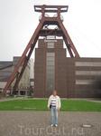 Шахта Цольверен - символ Рура, культурной столицы Европы 2010г.