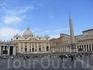 Ватикан площадь св. Петра 5