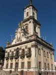 ратуша города Бучач