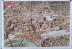 """в городе.. карта Рима """"до"""""""