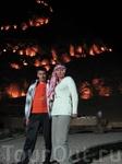 под ночь на скале в деревне зажгли целое светопредставление