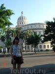 Первый день в Гаване. Капитолий