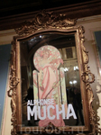 Еще до отъезда я знала, что Мадриде открывается большая выставка, посвященная творчеству чешского художника Альфонса Мухи. Я была в его музее в Праге, ...