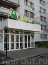 Фотография отеля Саяны