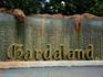 """Супер парк """" Гардаленд"""""""