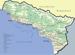 Карта городов Абхазии