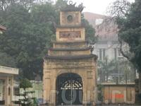 Ворота Ханойской крепости