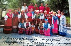 """На празднике """"Карельская скатерть"""". Петрозаводск, 2006."""