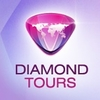 Фотография Diamond Tours