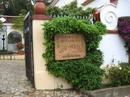 Вход в Ботанический сад Бланеса, расположенный на холме над городом.