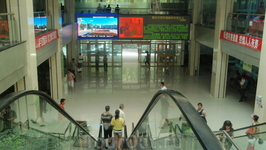Вид со второго этажа второго корпуса Центра народной медицины , где принимает Андрей- врач от бога и его ребята