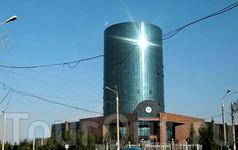 Андижан. Центральный банк