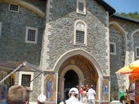 монастырь Киккос (Троодос)