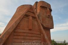 Степанокерт.Памятник Я и мои горы Молодой скульптор сделал этот монумент со своих бабушки и дедушки