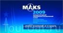 МАКС-2009