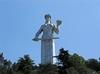 Фотография Монумент Мать Картли